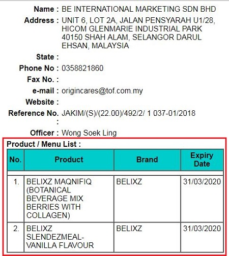 Halal product details