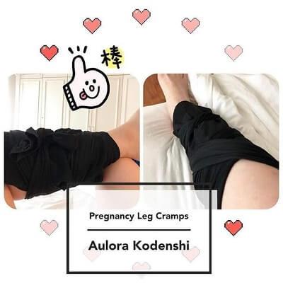Kodenshi Pants Wrap