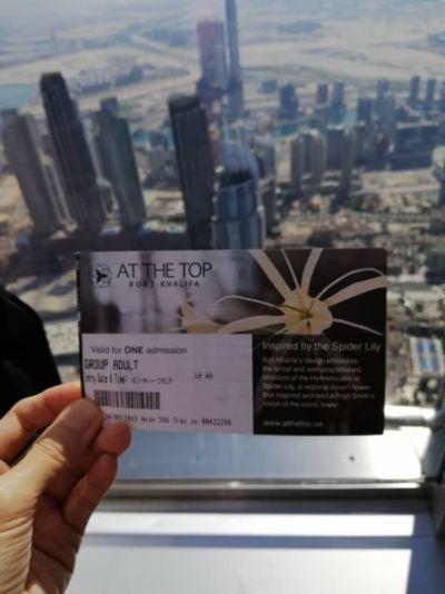 Dubai Trip 4