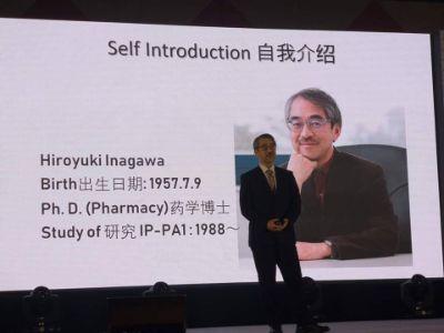 Dr. H. Inagawa