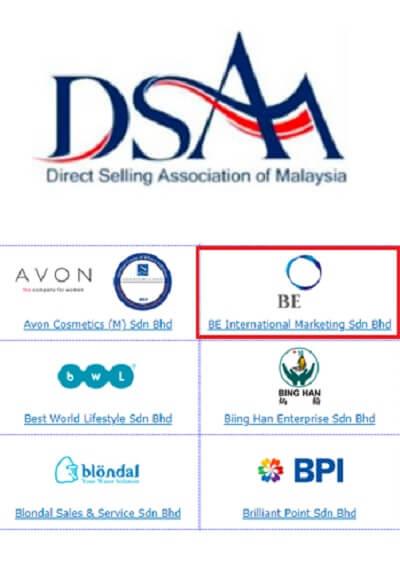 DSAM BE International