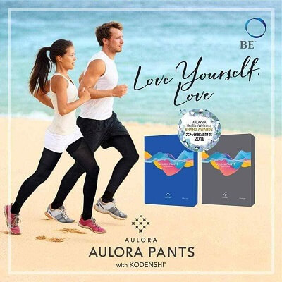 Aulora Pants Women and Men
