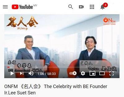Lee Suet Sen OnFM interview